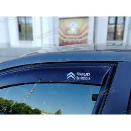 Отзыв - ветровики Cobra Tuning на окна Citroen C4 2012 с гравировкой