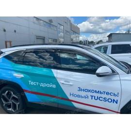 Новинка - дефлекторы капота и окон на Hyundai Tucson IV 2021 года от Cobra Tuning